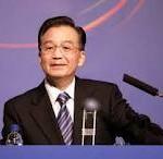 Il futuro della Cina in vista del cambiamento al vertice