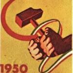 Considerazioni sulla (presunta) fine dei partiti ideologici