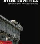 Indietro nel futuro: le lunghe ombre greche sul comunismo realizzabile