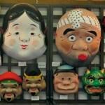 Il Giappone della tradizione e delle minoranze etniche (dimenticate)