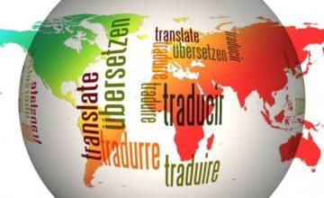 Sulla difficile arte del tradurre: l'impossibilità di essere fedeli